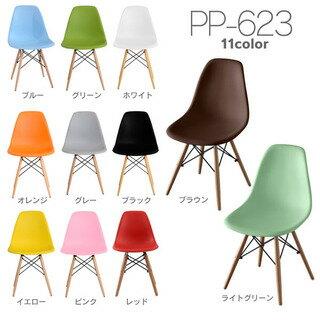 【送料無料】イームズチェア シェルチェア 木脚 PP-623 全11色 ダイニングチェア 椅子【D】【スタッキングチェア デザイナーズチェア チェアー】