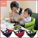 【Vitaテーブルチェア折りたためる持ち運びOKヴィータテーブルチェアーベルニコ】