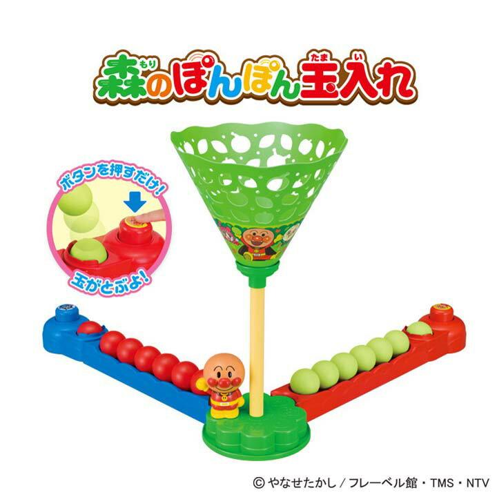 【アンパンマン おもちゃ】森のぽんぽん玉入れ 【対象年齢:3才以上】【玩具 幼児 アガツマおもちゃ】カワダ 【取寄品】【TC】【楽ギフ_包装】【楽ギフ_のし宛書】【RCP】