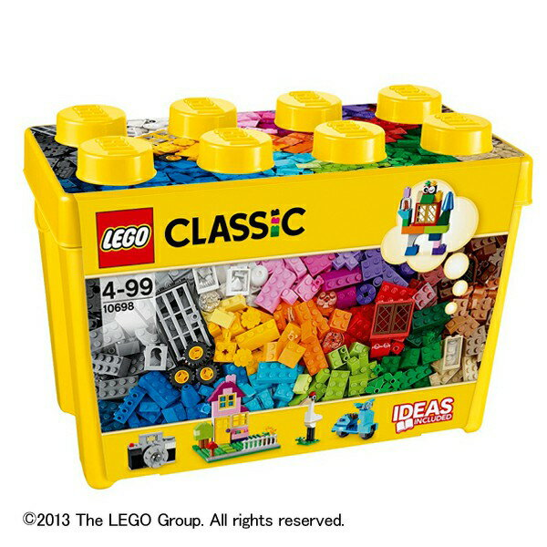 【送料無料】レゴ クラシック 10698 黄色のアイディアボックス <スペシャル>【LEGO レゴブロック 知育玩具 子供 男の子 女の子 指先の発達 積み木 つみき プレゼント】【DC】【楽ギフ_包装】
