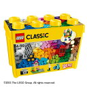 【送料無料】レゴ クラシック 10698 黄色のアイディアボックス <スペシャル>【LEGO レゴブロック 知育玩具 子供 男の子 女の子 指先の発達 積み木 つみき プレゼント】【DC】