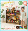 おもちゃ収納 ラック送料無料 ラック 棚 収納 おかたづけラック お片づけラック お片付けボックス おもちゃ 収納 天板…