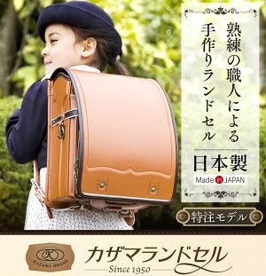 【ランドセルA4クリアファイル対応日本製国産カザマランドセルクラリーノ】