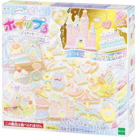 ホイップる にじいろデコクッキーセット W-101送料無料 おもちゃ 女の子 アクセサリー おしゃれ エポック 【TC】