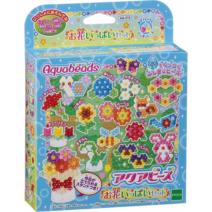 アクアビーズ お花いっぱいセット AQ-273おもちゃ 女の子 ビーズアート びーず エポック 【TC】