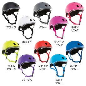 ヘルメット XS WKGB500120ヘルメット グロッバー 子供用 キッズ キックスケーター ホビー 玩具 乗り物 GLOBBER 全10色【D】