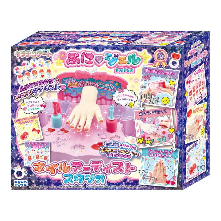 セガトイズ PG-09 ぷにジェル ネイルアーティストスタジオ アクセサリー デコレーション 女の子 おもちゃ セガトイズ 【D】