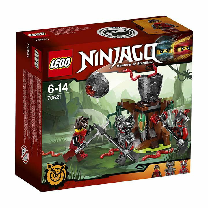 レゴ ニンジャゴー エッグボム・アタック 70621玩具 組立ブロック 遊び LEGO レゴジャパン 【TC】