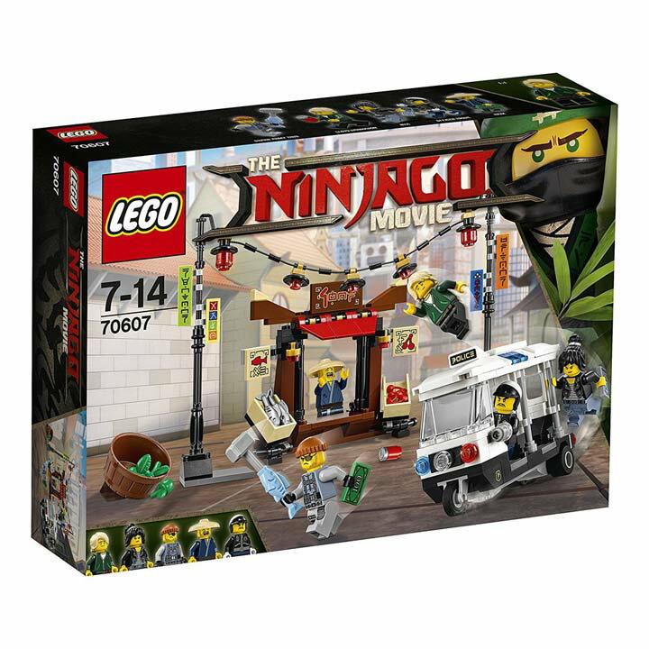 レゴ ニンジャゴー ニンジャゴーシティの街角 70607玩具 組立ブロック 遊び LEGO レゴジャパン 【TC】