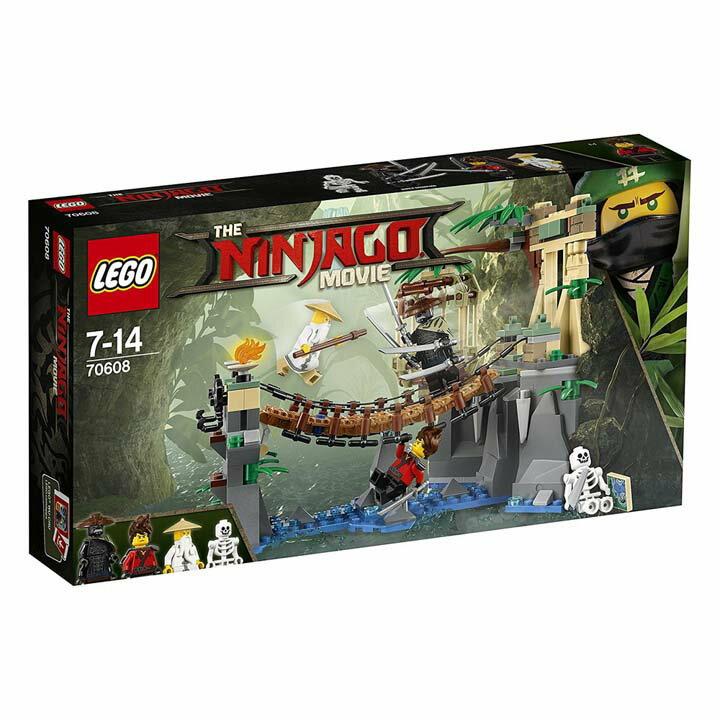 レゴ ニンジャゴー 島のつり橋 70608玩具 組立ブロック 遊び LEGO レゴジャパン 【TC】