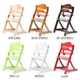 すくすくチェア プラス ガード付 1001 送料無料 ベビーチェア 赤ちゃん 椅子 家具 大和屋 ナチュラル・ライトブラウン・ダークブラウン・グリーン・ホワイト・レッド【D】【B】
