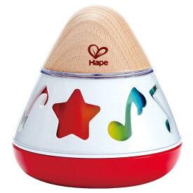 ハペ HAPE 回転オルゴール E0332Aおもちゃ 知育玩具 木のおもちゃ オルゴール 【TC】