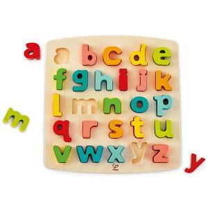 アルファベットパズル(小文字)