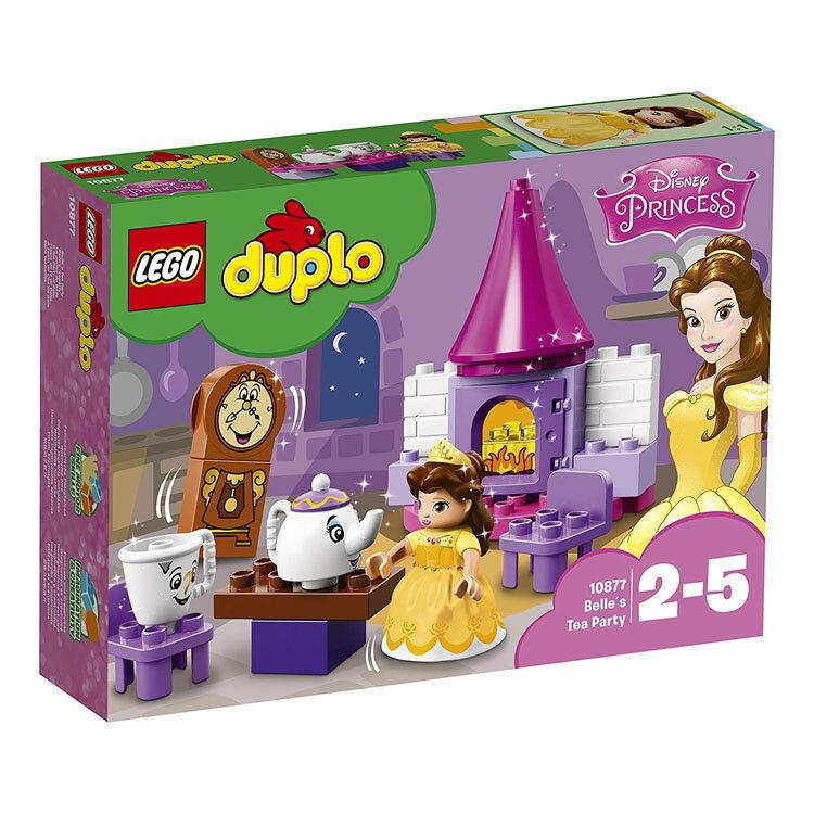 レゴ デュプロ ベルのティーパーティ 10877おもちゃ 玩具 ブロック 女の子向け ディズニー 美女と野獣 LEGO DUPLO ギフト プレゼント レゴジャパン 【TC】
