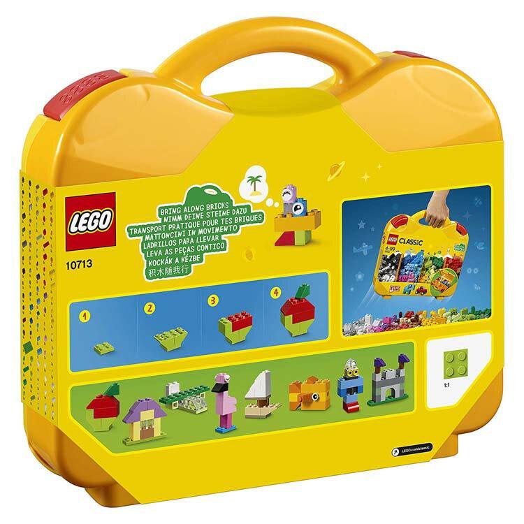 レゴ クラシック アイデアパーツ「収納ケースつき」 10713おもちゃ 玩具 ブロック 動物 車 お家 LEGO Classic ギフト プレゼント レゴジャパン 【TC】
