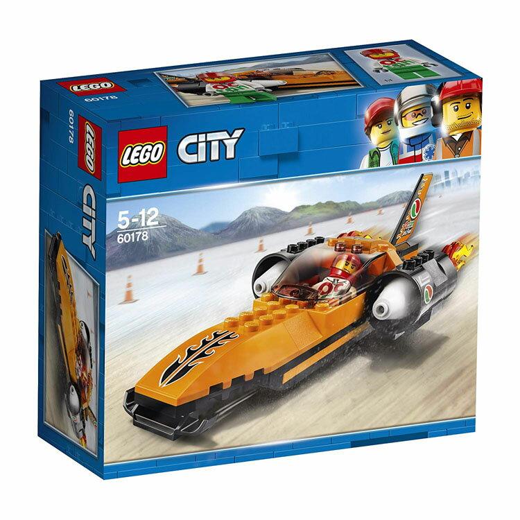 レゴ シティ 世界最速スーパーカー 60178おもちゃ 玩具 ブロック 男の子向け ミニチュア 街 LEGO City ギフト プレゼント レゴジャパン 【TC】