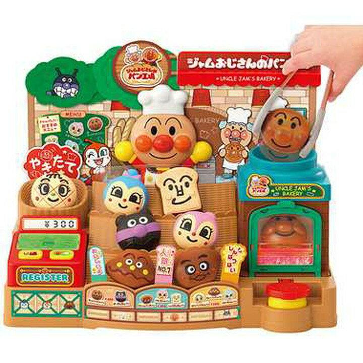 アンパンマン かまどでやこう♪ジャムおじさんのやきたてパン工場 送料無料 それいけアンパンマン 幼児 キャラクターおもちゃ セガトイズ 【D】【楽ギフ_包装】
