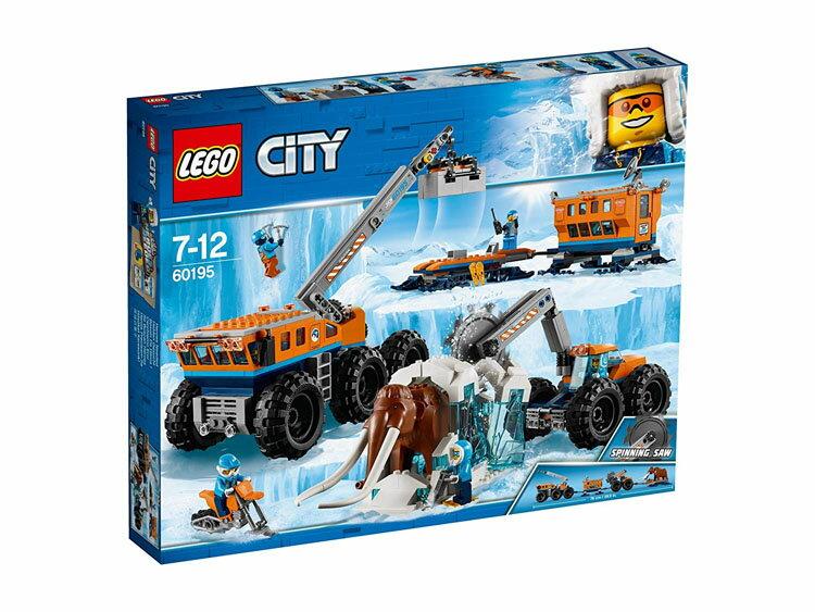 レゴ シティ 60195 北極探検基地 送料無料 おもちゃ 玩具 LEGO ブロック 男の子向け CITY ギフト プレゼント レゴジャパン 【D】