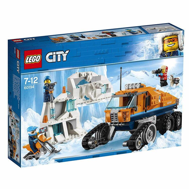 レゴ シティ 60194 北極探検 パワフルトラック 送料無料 おもちゃ 玩具 LEGO ブロック 男の子向け CITY ギフト プレゼント レゴジャパン 【D】