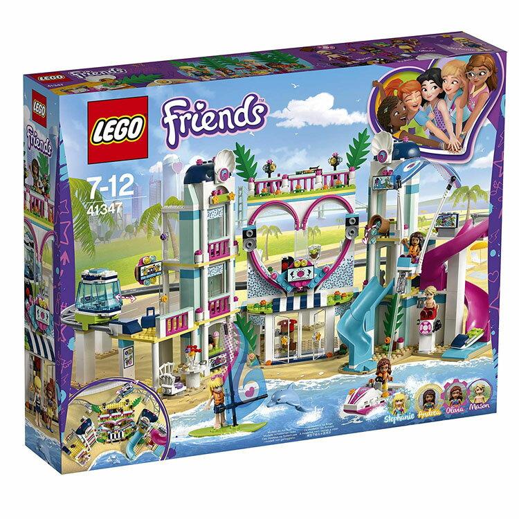 レゴ フレンズ 41347 ハートレイクシティ リゾート 送料無料 おもちゃ 玩具 LEGO ブロック 女の子向け ホテル ギフト プレゼント レゴジャパン 【D】