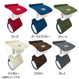 カラーモードプレミアム ペーパーホルダーカバー トイレ用品 おしゃれ シンプル かわいい トイレットペーパーホルダー トイレグッズ トイレットペーパー収納 オカトー ローズ 一人暮らし