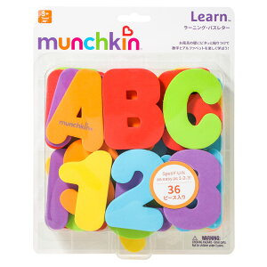 ラーニング・バスレター NZMU11020知育玩具 お風呂 風呂 文字 数字 アルファベット オモチャ おもちゃ 玩具 ダッドウェイ 【D】【B】