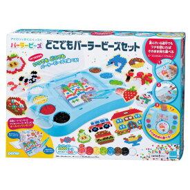 \在庫限り/ どこでもパーラービーズ セット 80-54365アイロンビーズ ハンドメイド きれい 知育玩具 12歳以上 アイロンがけ かわいい Kawada カワダ クリスマス 【D】