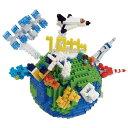 ナノブロック 地球 NBM_028nanoblock ハンドメイド おもちゃ 10周年記念 ミニブロック Kawada 12歳以上 モチーフ 球体 カワダ 【D】
