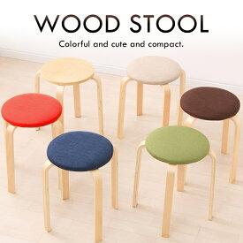 木製スツール SL-01W SL-02F 完成品 丸椅子 ウッド 椅子 チェア スタッキング 木目 腰掛け いす イス 丸椅子 玄関 キッチン 台所 リビング おしゃれ オシャレ 【D】