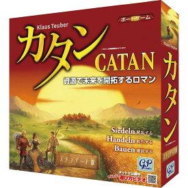 カタン スタンダード版 ボードゲーム パーティ ゲーム ボード GP 【TC】