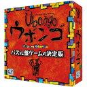 ウボンゴ スタンダード版 ボードゲーム パーティ ゲーム ボード GP 【TC】