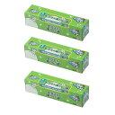 [3個セット] 臭わない袋BOS生ゴミ用箱型 (Sサイズ100枚入) ゴミ袋 キッチン用品 防臭袋 処理袋 衛生 ペット ビニール…