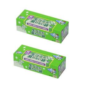 [2個セット] 臭わない袋BOS生ゴミ用箱型 (Mサイズ90枚入) ゴミ袋 キッチン用品 防臭袋 処理袋 衛生 ペット ビニール袋 使い捨て クリロン化成 【D】