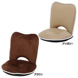 不二貿易 低反発ドーナツ座椅子 35495座椅子 低反発 ドーナツ リクライニング 42段 不二貿易 折りたたみ 1人掛け 2色 北欧 ブラウン アイボリー【D】