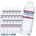 クリスタルガイザー 500mL×48本 水 お水 ミネラルウォーター 飲料水 24本ケース2セット 天然水【D】【★2】