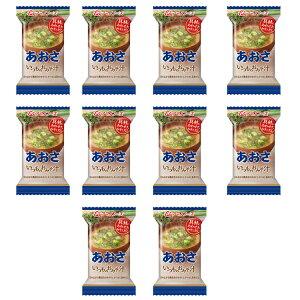 【10食】いつものおみそ汁 あおさ アサヒグループ食品 アマノフーズ アサヒ アマノ 天野 フリーズドライ FD みそ汁 ローリングストック 保存食 【D】