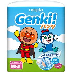【おむつ Mサイズ】ネピア GENKI! パンツ M 58枚【パンツタイプ 】王子ネピア 【AR】【D】