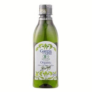 ガルシア オーガニック エクストラバージンオリーブオイル ペット 500ml(有機JAS認証 スペイン産) オリーブオイル オリーブ油 エクストラバージン 有機 オーガニック Olive Oil フレッシュ 生