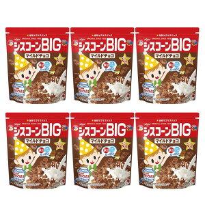 【6個】シスコーン BIG マイルドチョコ シリアル コーンフレーク シスコーン 栄養 朝食 カリカリ サクサク 甘い チョコ 日清シスコ 【D】