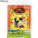 ミッキーの簡単マジック 宴会パーティ マジック 新魔法のキャンディー ミッキーマウス リニューアル ディズニーキャラ…