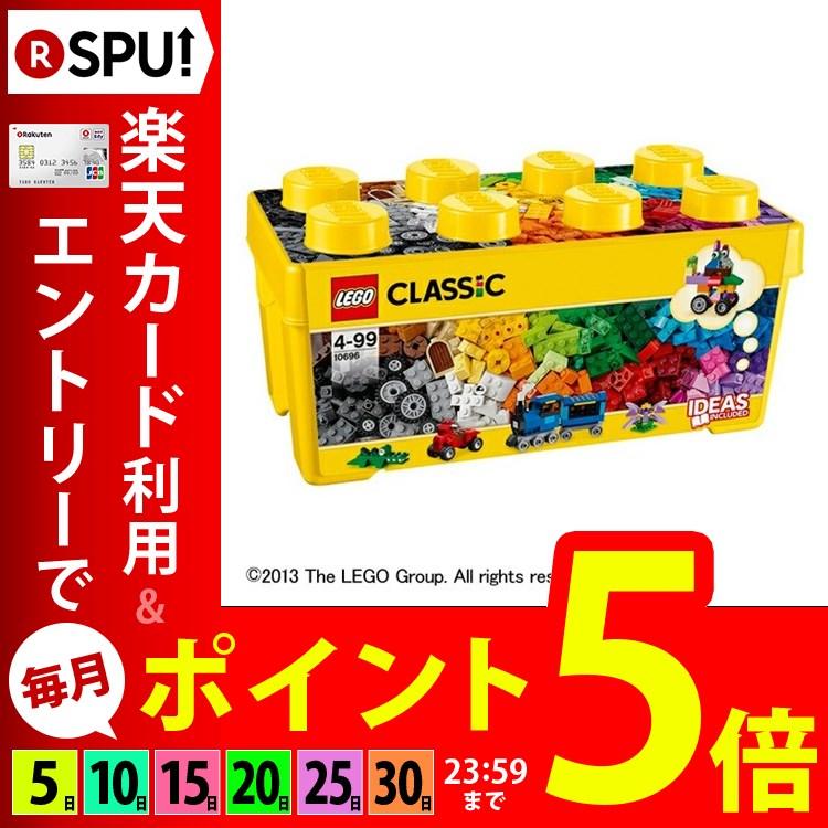 レゴ クラシック 10696 黄色のアイディアボックス <プラス>【LEGO レゴブロック 知育玩具 子供 男の子 女の子 指先の発達 積み木 つみき プレゼント】【DC】