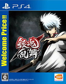 【PS4】銀魂乱舞 Welcome Price!!