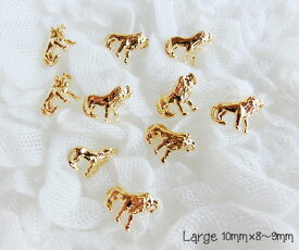 【メール便OK】☆ライオン 10mm×14mm ゴールド2個 アニマル 動物 獅子 メタルストーン サマーネイル アート