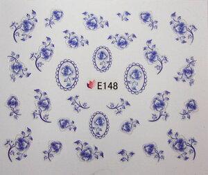 【メール便OK】ネイルシール661 白磁 ブルーフラワー 小花