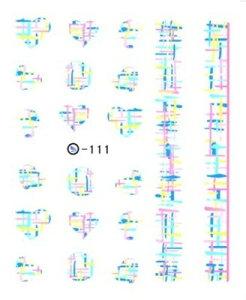 【メール便OK】ネイルシール697 ネイルタトゥー ツイード ブルー系 ウォーターネイルシール水に塗らして貼るだけの極薄フィルム★ジェルネイル埋め込み簡単