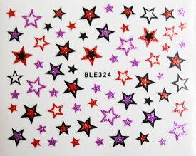 【メール便OK】ネイルシール291 グリッタースター 星 カラフル