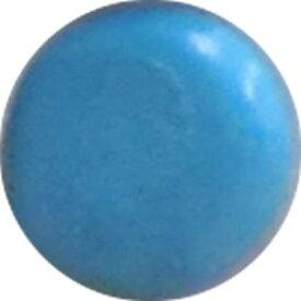 ジュエルが貼れる盛れる粘土状・接着剤(25g+25g)50g【デコリシャスグルー・ブルージルコン】簡単Decoアートクレイパテ