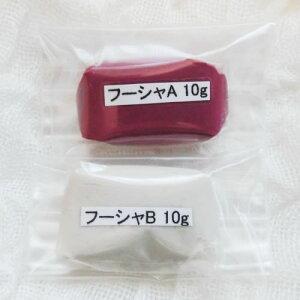 ストーンが貼れる盛れる粘土状ボンド・接着剤【デコリシャスグルー・フーシャ】簡単Decoアートクレイパテ20g(10g+10g)