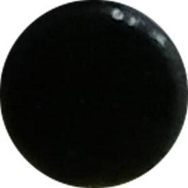 ジュエルが貼れる盛れる粘土状・接着剤【デコリシャスグルー・ブラック】簡単Decoアートクレイパテ200g(100g+100g)