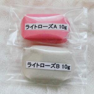ストーンが貼れる盛れる粘土状ボンド・接着剤【デコリシャスグルー・ライトローズ】簡単Decoアートクレイパテ20g(10g+10g)
